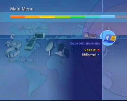 Обзор ресивера DR.HD F15 и описание основных функци