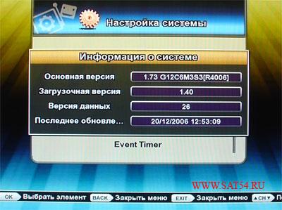 Программное обеспечение софт для голден интерстар 870 игровые автоматы тропикано