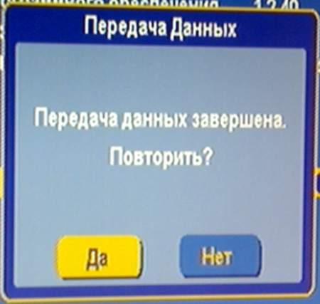 dre_1300