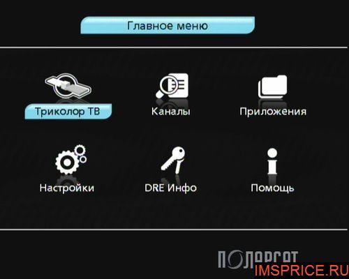 kak-nazivayutsya-kanali-gde-pokazivayut-porno-v-trikolor-tv-seks-s-toshey-devushkoy-s-bolshoy-grudyu-video-onlayn