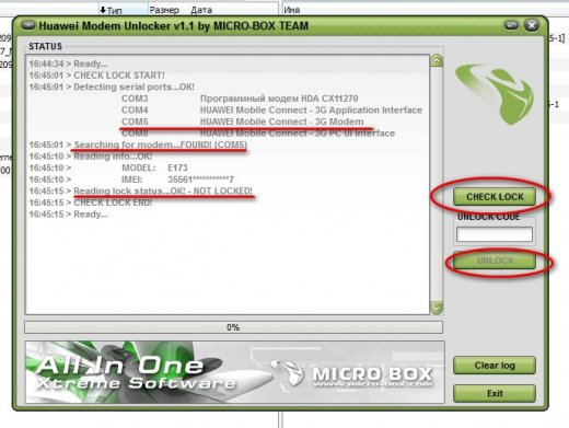 Huawei_Modem_Unlocker_v1.1_by_Micro-BOX_TEAM_2