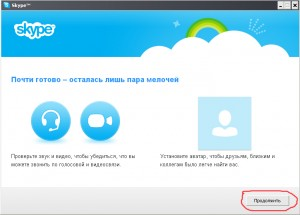 Установить скайп
